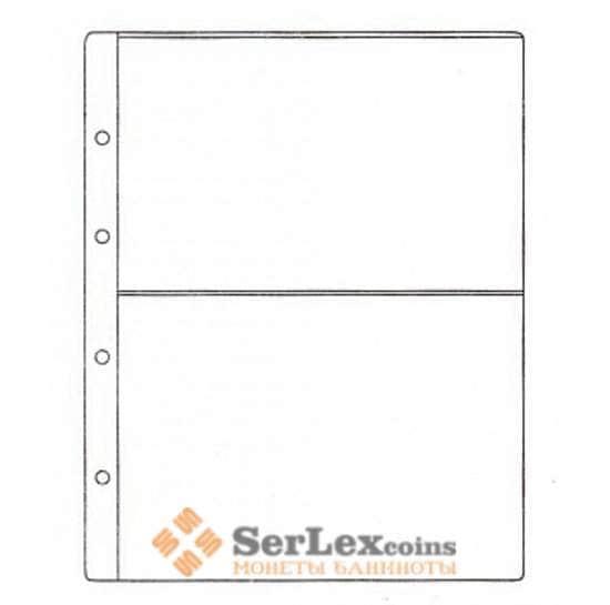 Лист в альбом формат Grande на 2 банкноты Размер 250х310 мм арт. 12203
