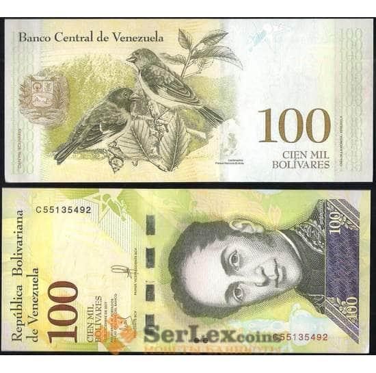 Венесуэла 100000 боливар 2016-2017 Р100 UNC арт. 13201