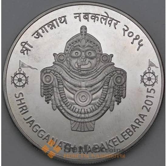 Индия 1000 рупий 2015 Копия арт. 26842