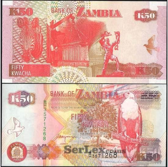 Замбия 50 квача 1992 Р37 UNC арт. 21823