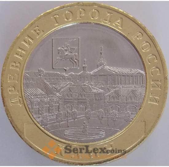 Россия 10 рублей 2019 Клин UNC  арт. 17591