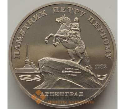 СССР 5 рублей 1988 Памятник Петру Первому Proof холдер арт. 14342