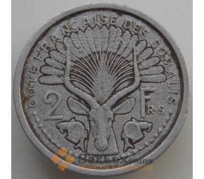 Французское Сомали 2 франка 1959 КМ9 VF арт. 14580