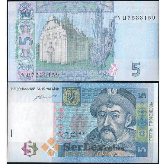 Украина 5 гривен 2015 P118e UNC арт. 8412