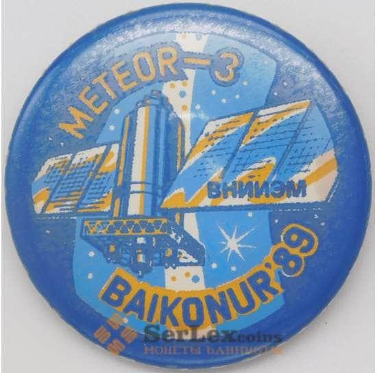 Значек Байконур 89 Метеор-3 булавка арт. 23820