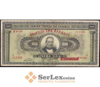 Греция 1000 драхм 1926 Р100 VF арт. 23189