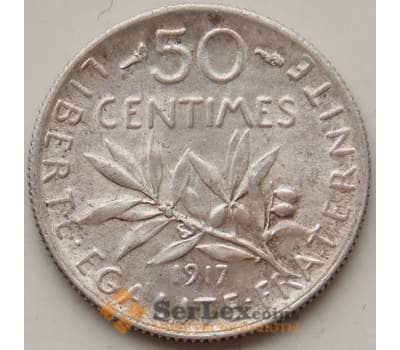 Франция 50 сантимов 1917 КМ834 AU арт. 12874
