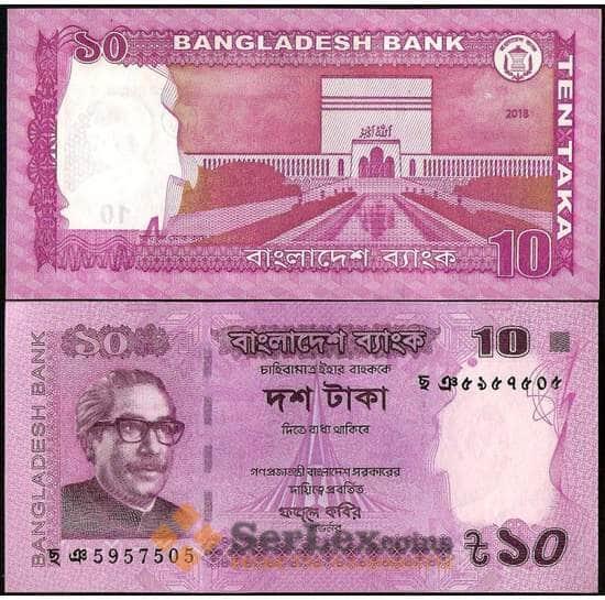 Бангладеш 10 така 2018 Р54 UNC арт. 21773