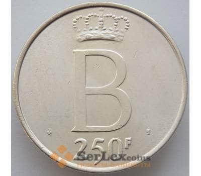 Бельгия 250 франков 1976 КМ158 BU Der Belgen (J05.19) арт. 16147