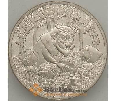 Россия 25 рублей 2019 UNC Дед Мороз и Лето  арт. 18842