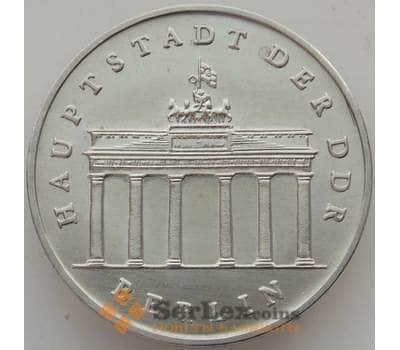 Германия (ГДР) 5 марок 1987 КМ29 BU Бранденбургские ворота арт. 14190