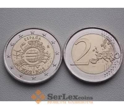 Испания 2 евро 2012 10 лет евро арт. С00044