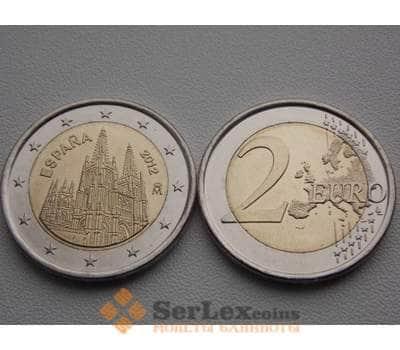 Испания 2 евро 2012 Бургос арт. С00045