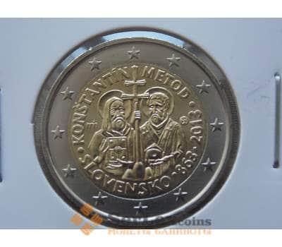 Словакия 2 евро 2013 Кирилл и Мефодий арт. С00077