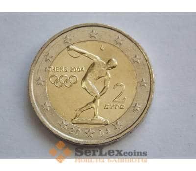 Греция 2 евро 2004 Дискобол UNC арт. С000351