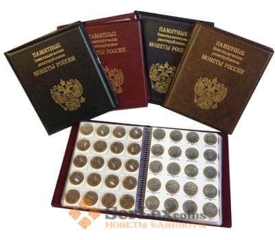 Монетник под 10-ти рублевые Юбилейные монеты России арт. А00043