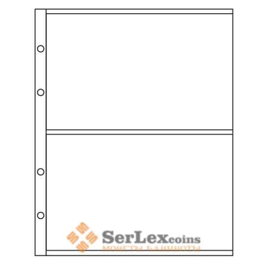 Лист формат Optima для хранения бон 200х250 мм на 2 боны арт. А00262