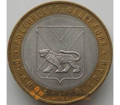 Россия 10 рублей 2006 Приморский край арт. С00244