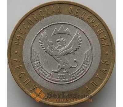 Россия 10 рублей 2006 Республика Алтай арт. С00246