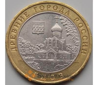 Россия 10 рублей 2007 Гдов ММД арт. С00416