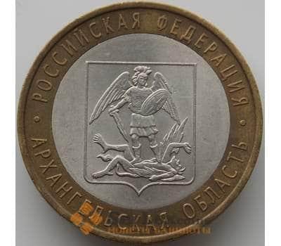Россия 10 рублей 2007 Архангельская область арт. С00253