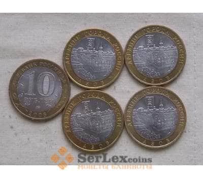 Россия 10 рублей 2008 Азом ММД aUNC арт. С004231