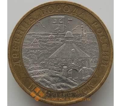 Россия 10 рублей 2008 Приозерск СПМД арт. С00427