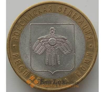 Россия 10 рублей 2009 Коми республика СПМД арт. С00607