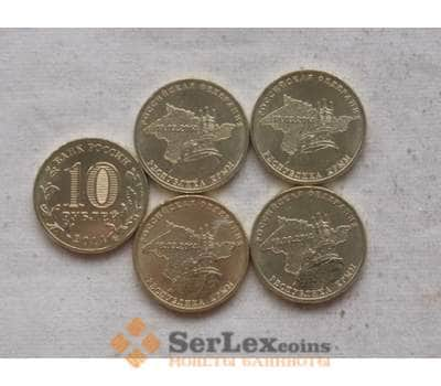Россия 10 рублей 2014 Присоединение Крыма арт. С00682