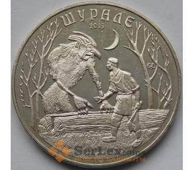 Казахстан 50 тенге 2013 Шурале арт. С00568
