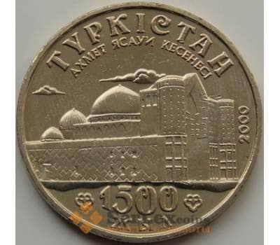 Казахстан 50 тенге 2000 aUNC 1500 лет Туркестан  арт. С00573