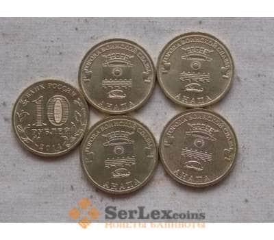Россия 10 рублей 2014 Анапа арт. С00674