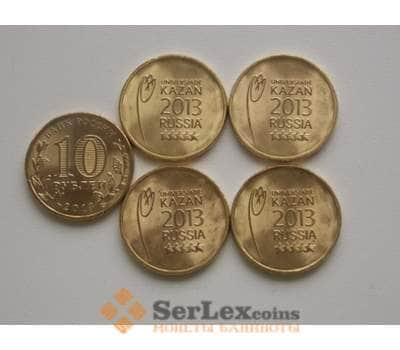 Россия 10 рублей 2013 Универсиада Блок UNC арт. С00671