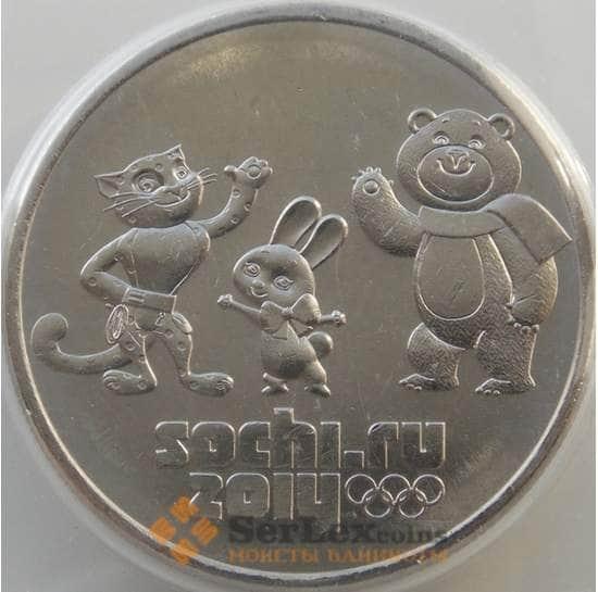 Россия 25 рублей 2012 Сочи Звери UNC арт. С00757