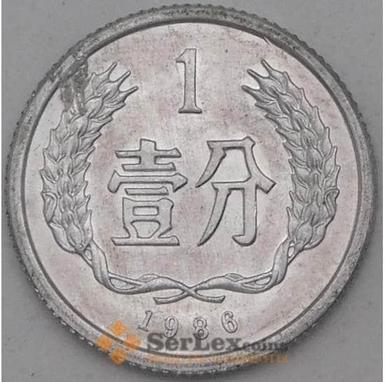 Китай 1 фень 1986 КМ1 aUNC арт. 28227