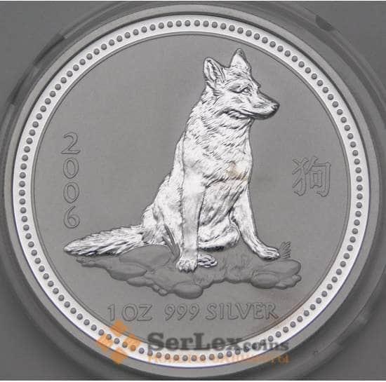 Австралия 1 доллар 2006 Proof Год Собаки арт. 28427