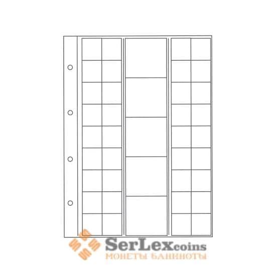 Лист формат Optima скользящий для монет на 41 ячейку комбинированный арт. 21626