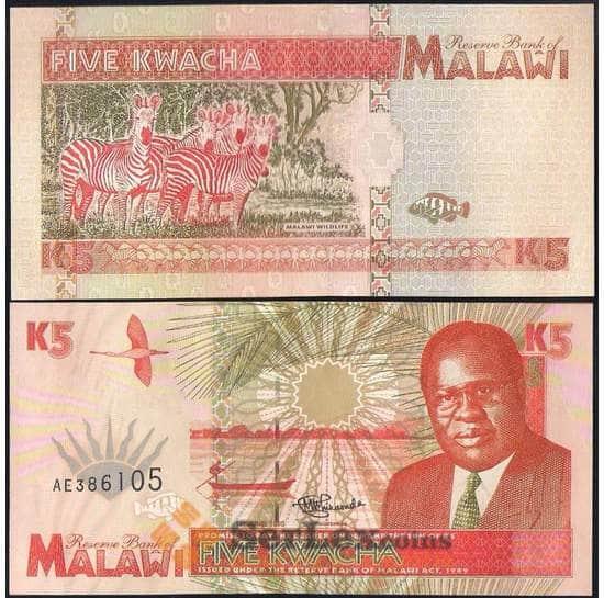 Малави 5 квача 1995 Р30 UNC арт. 28416