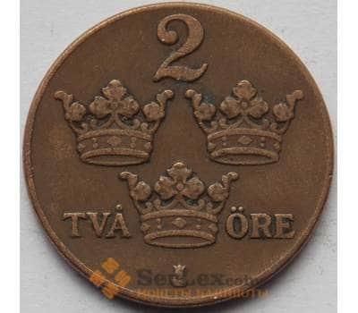 Швеция 2 эре 1933 КМ778 VF (J05.19) арт. 16744