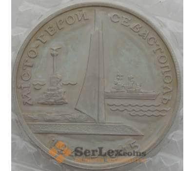 Украина 200000 карбованцев 1995 Севастополь арт. С01037