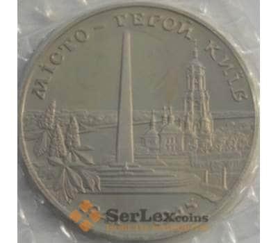 Украина 200000 карбованцев 1995 Киев арт. С00369