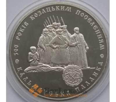 Украина 5 гривен 2005 Казацкие поселения арт. С01045