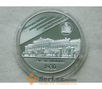 Украина 2 гривны 2006 Харьковский экономический Универ. арт. С01063