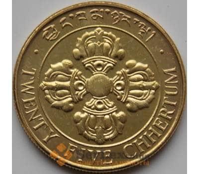 Бутан 25 четрумов 1979 КМ47 UNC арт. С00156