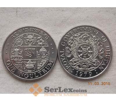 Бутан 1 нгултрум 1979 КМ49 UNC арт. С00154