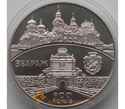 Украина 5 гривен 2011 Збараж арт. С00395