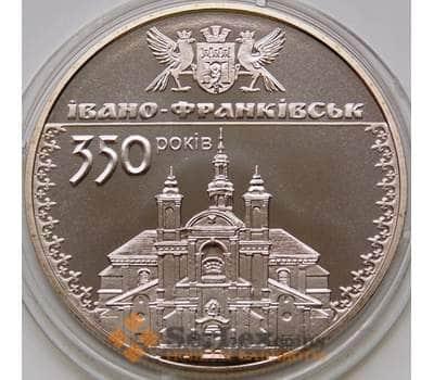 Украина 5 гривен 2012 Ивано-Франковск арт. С01084