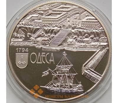 Украина 5 гривен 2014 Одесса арт. С01085