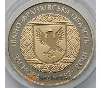 Украина 5 гривен 2014 Ивано-Франковская область арт. С00012