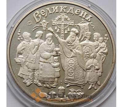 Украина 5 гривен 2003 Пасха арт. С01191